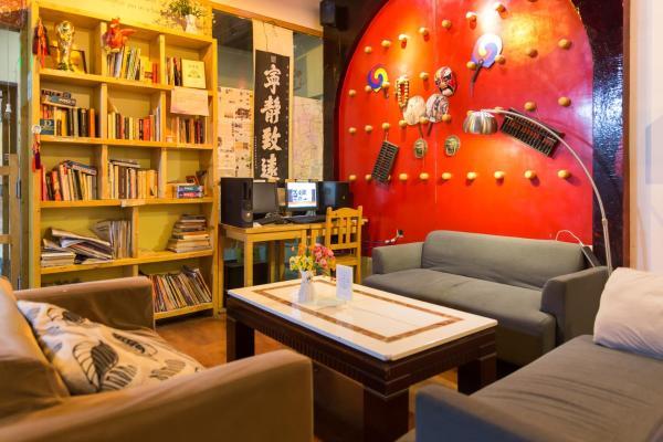 Shanghai Blue Mountain Bund Youth Hostel