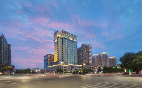 Blossom Grand Hotel Hangzhou