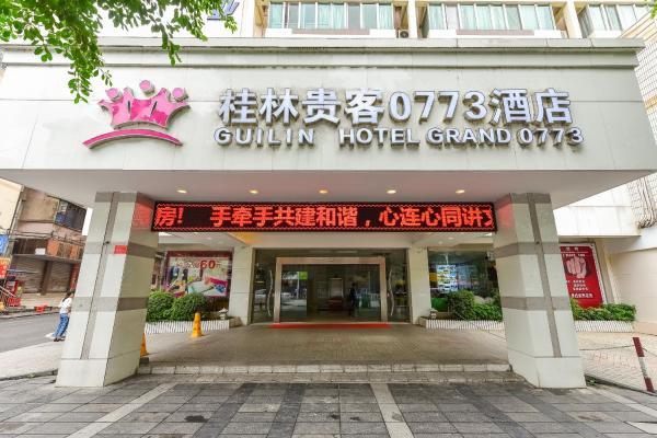 Grand 0773 Hotel_1