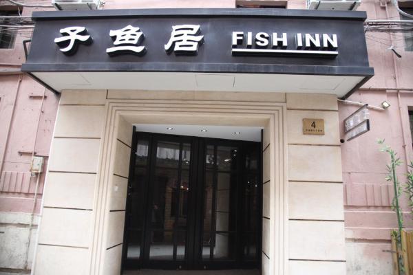 Shanghai Fish Inn East Nanjing Road