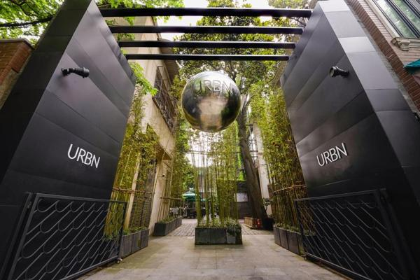 URBN Boutique Shanghai
