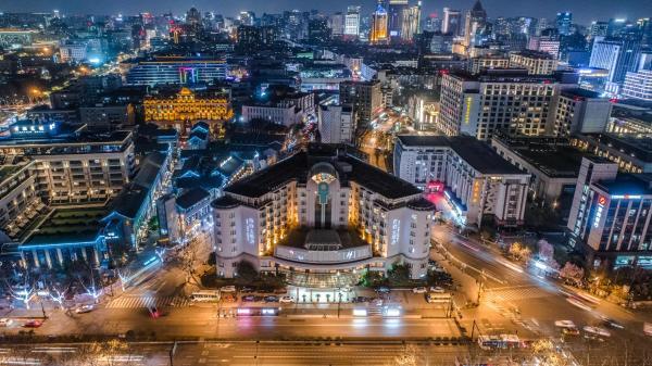 Ramada Plaza Haihua Hangzhou