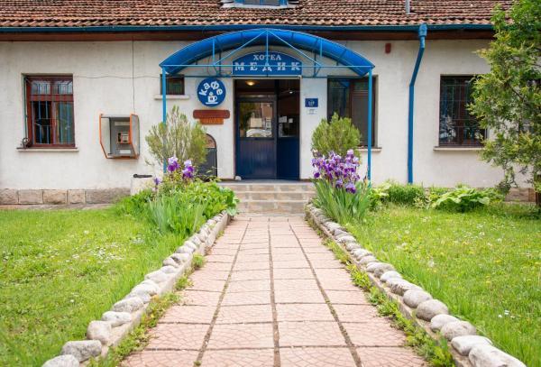 Medic Hotel Sofia
