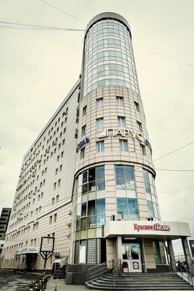 Parus Hotel Yekaterinburg