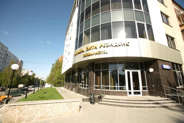 Atlaza City Residence Yekaterinburg