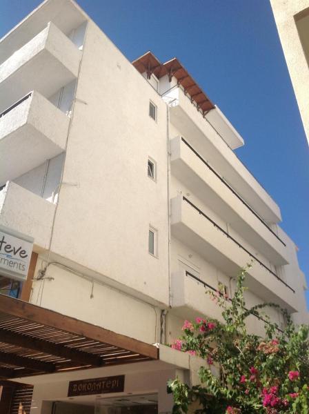 Steve Apartments