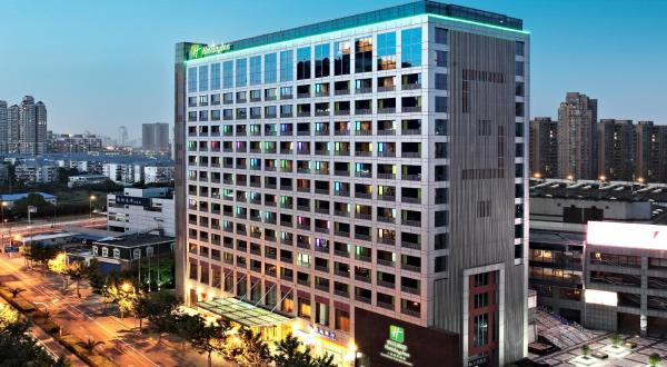 Holiday Inn Pudong Nanpu Shanghai
