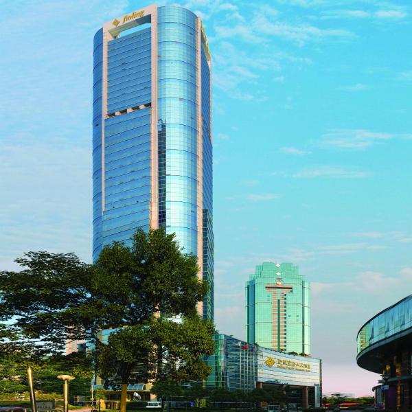 Purple Mountain Hotel Shanghai