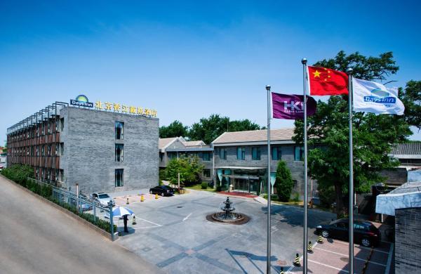 Days Inn Forbidden City Hotel Beijing