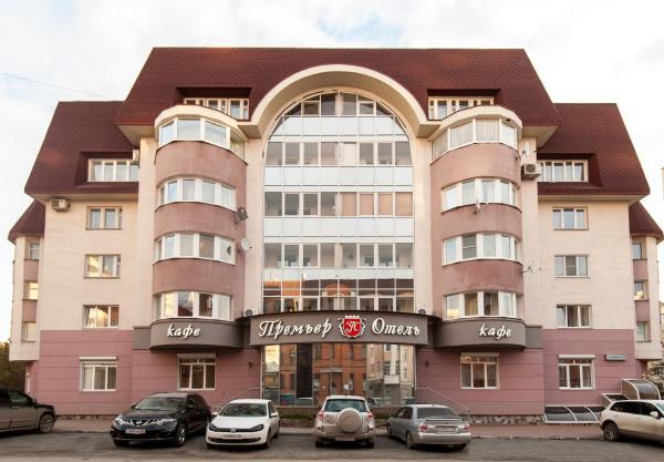 Best Eastern Premier Hotel Yekaterinburg