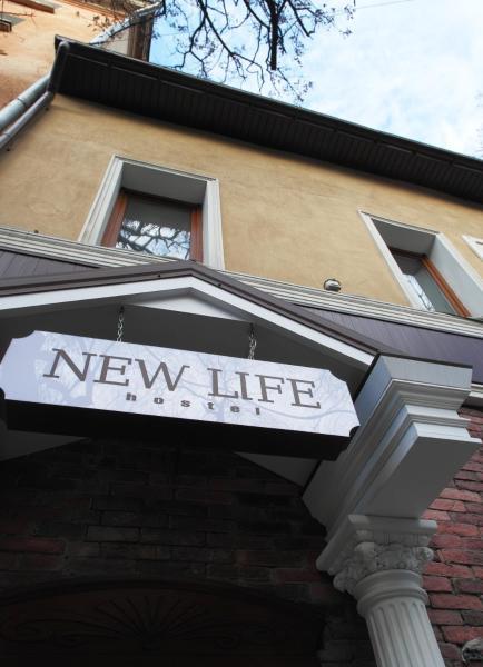 New Life Hostel