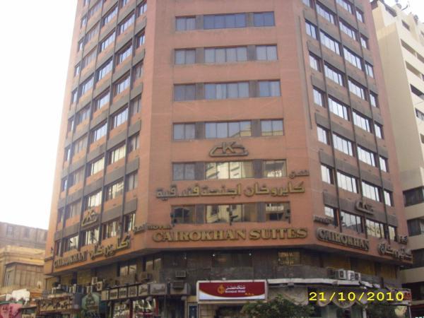 Khan Hotel Cairo