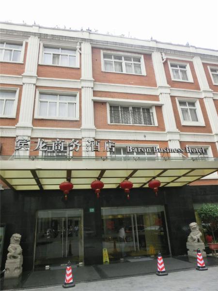 Baron Business Hotel Shanghai