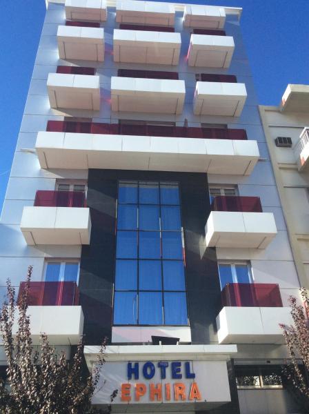 Ephira Hotel Corinth (Greece)