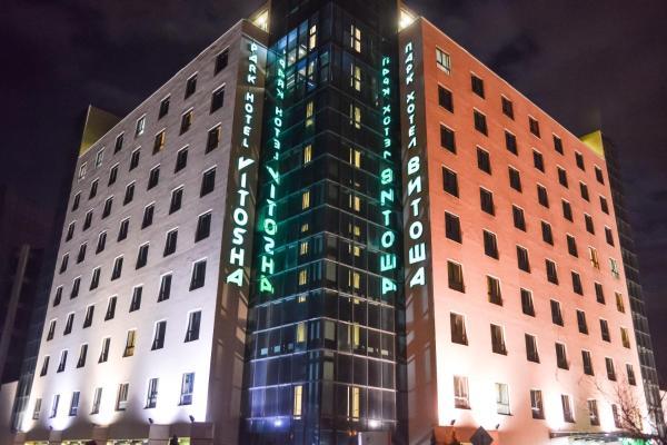 Vitosha Park Hotel Sofia