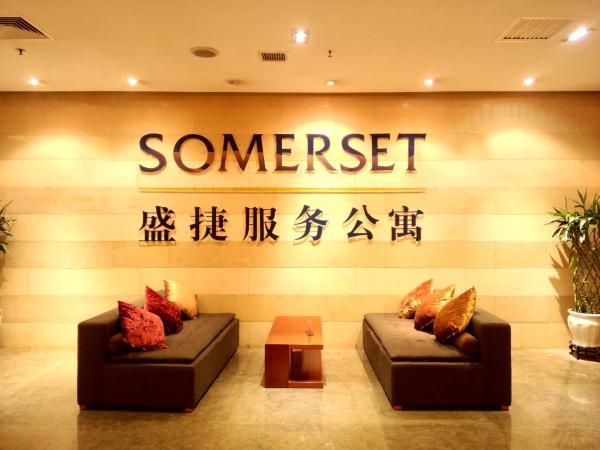Somerset Jiefangbei Residence Chongqing