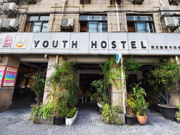 Mingtown Nanjing Road Youth Hostel