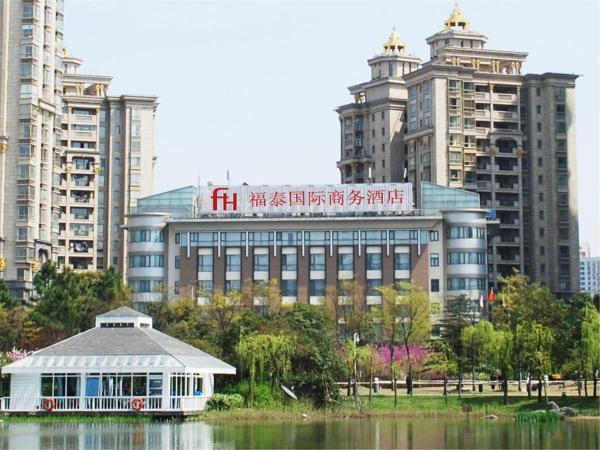 Shanghai Forte Hotel_1