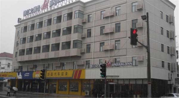 JJ Inns Shanghai Minhang Dongchuan Road