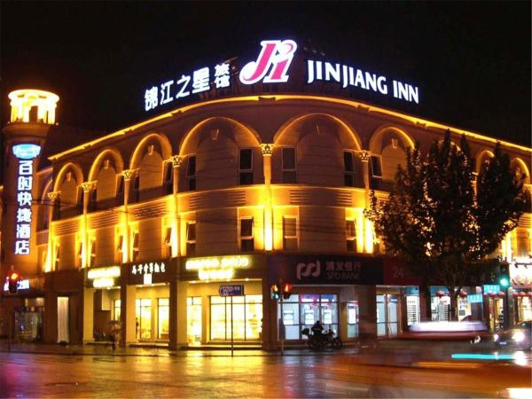JJ Inns Shanghai Expo Park Pusan Road