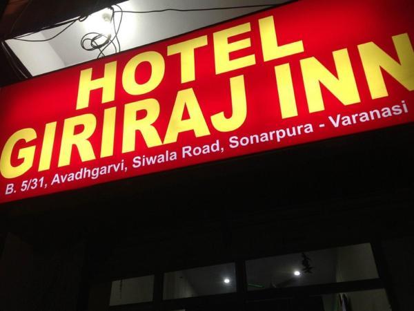 Hotel Giriraj Inn