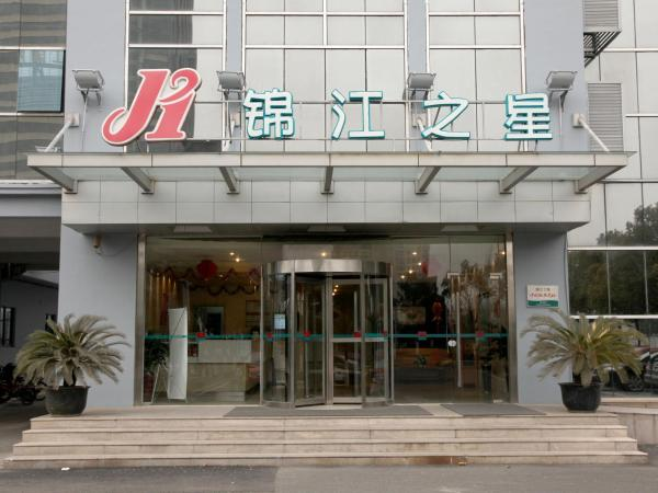 Jinjiang Inn Taicang Shanghai Road_1