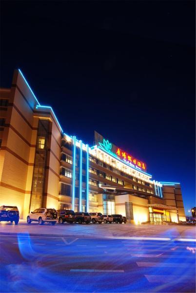 Plaza Holiday Inn Jiayuguan