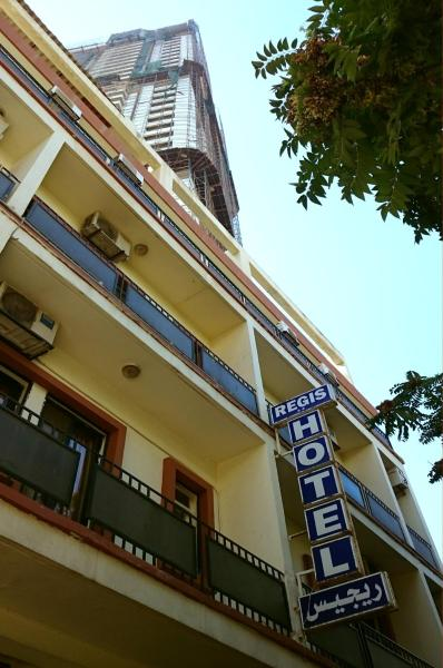 Regis Hotel Beirut