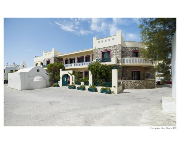 Apollon Hotel Naxos