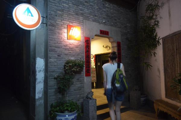 Mingtown Etour Youth Hostel