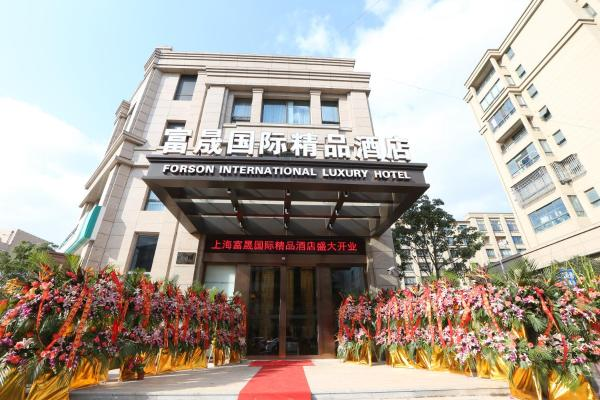 Shanghai Forson International Boutique Hotel Pudong Airport Chuansha Disney Store 1