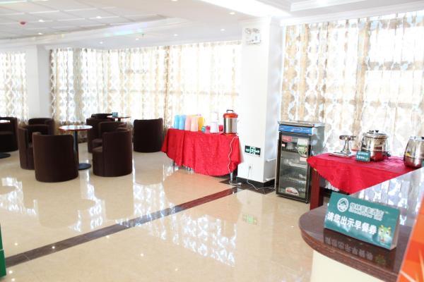 GreenTree Inn Shanghai Xupu Bridge Business Hotel