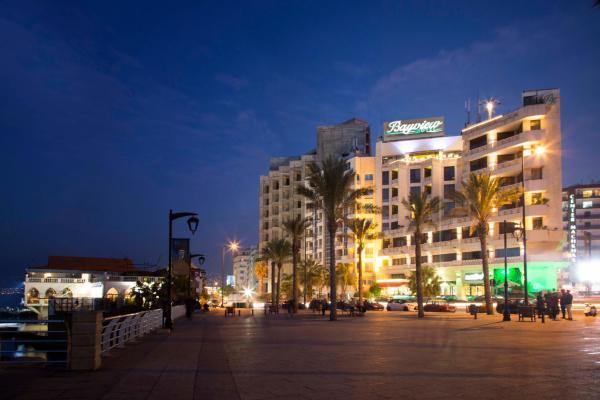 Golden Tulip Bayview Hotel Beirut