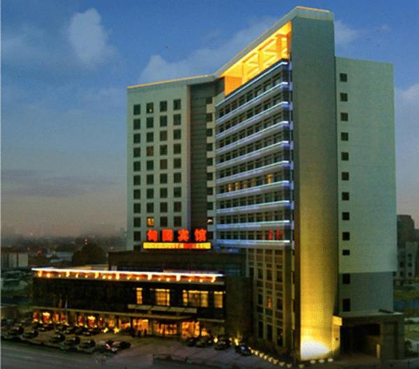 Paradise Hotel Shanghai