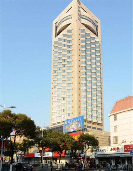 JI Hotel Shanghai Chuansha Branch