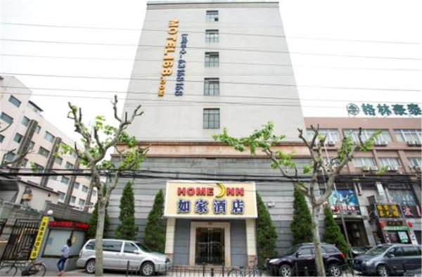 Home Inn Shanghai Liuzhou Road Guangda Conference and Exhibition Centre