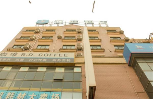 Hanting Express Shanghai Jinqiao International Sqaure Branch