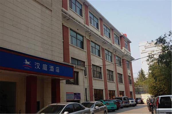 Hanting Express Shanghai Jiangpu Road