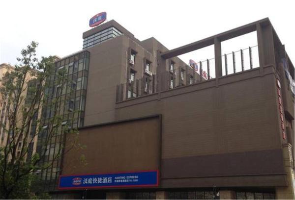 Hanting Express Shanghai Waigaoqiao Free Trade Zone Jin Gao Road Branch