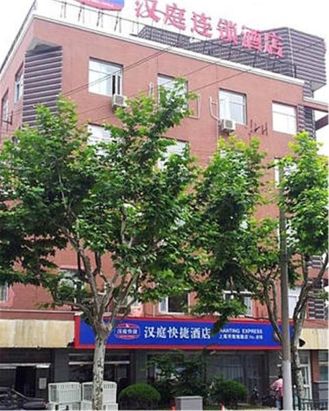 Hanting Express Shanghai Lujiabang Road
