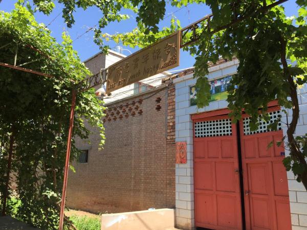 Lang Man Youth Hostel