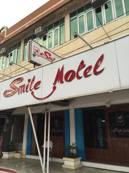 Smile Motel