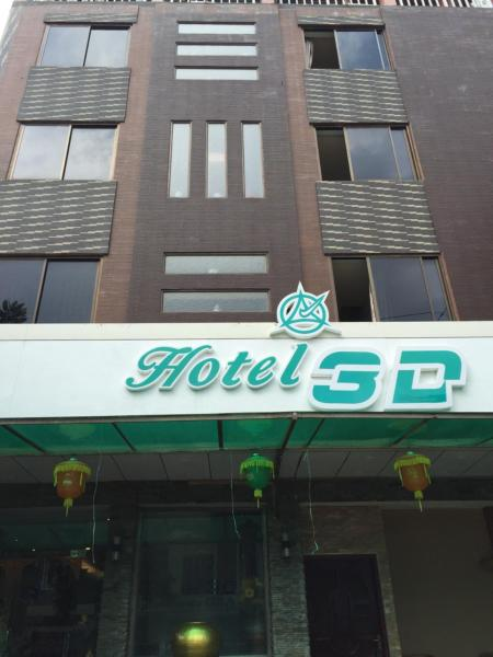 Hotel 3D