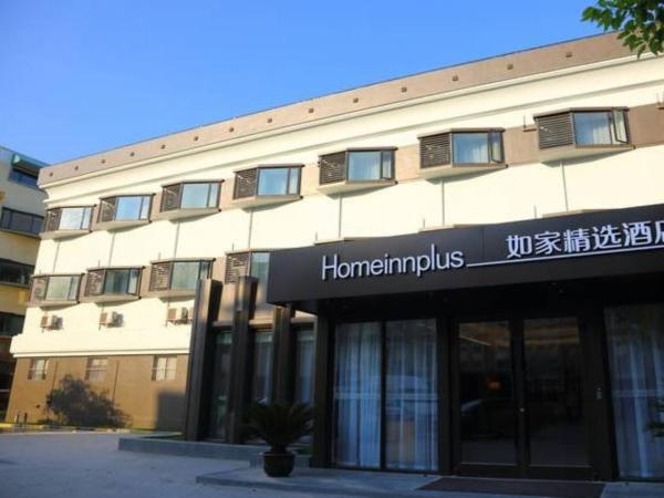 Home Inn Plus Shanghai Zhangjiang Park_1