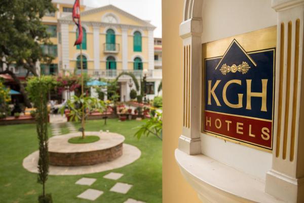 The Guest House Hotel Kathmandu