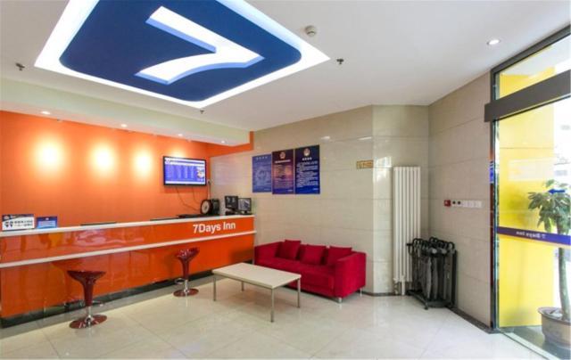 7Days Inn Beijing Yongdingmenwai Station