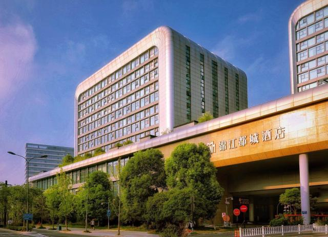 Metropolo, Hangzhou, East Railway Station