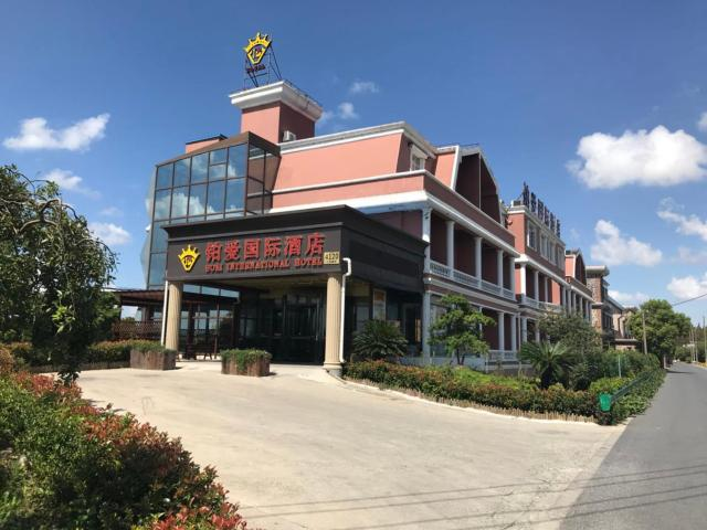 Bo Ai International Hotel Shanghai Pudong Airport Branch