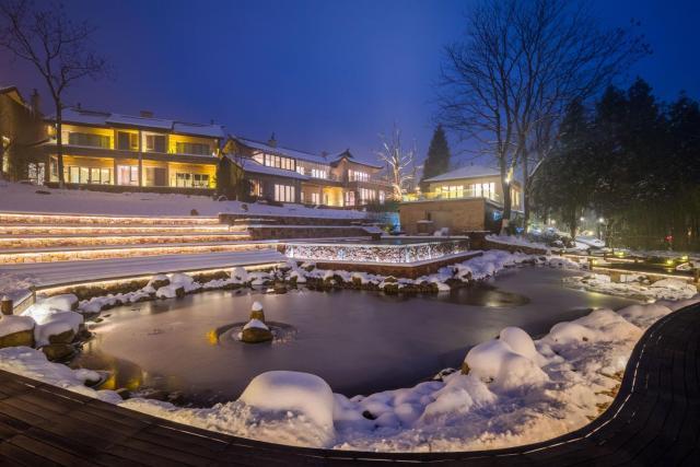 Zi Shan Man Ju Resort