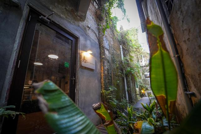Dé Cafe & Rest House